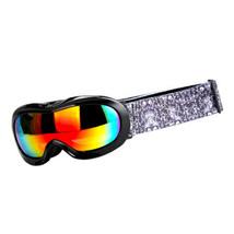 Ski Glasses Myopia Googles Child XH-118    black bright - $29.99