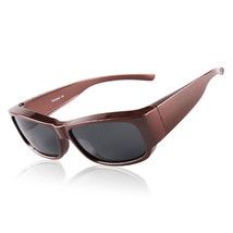 Sunglasses Driving Sports Glasses dy009     bright coffee - $14.99