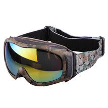 XA-031 Water-print Sports Glasses Anti-frog Ski Goggies   army green - $40.99