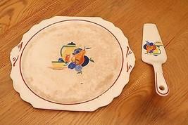 Vintage Fruit Pattern Cake Pie Plate & Server Collectible Unique Fun - $23.36