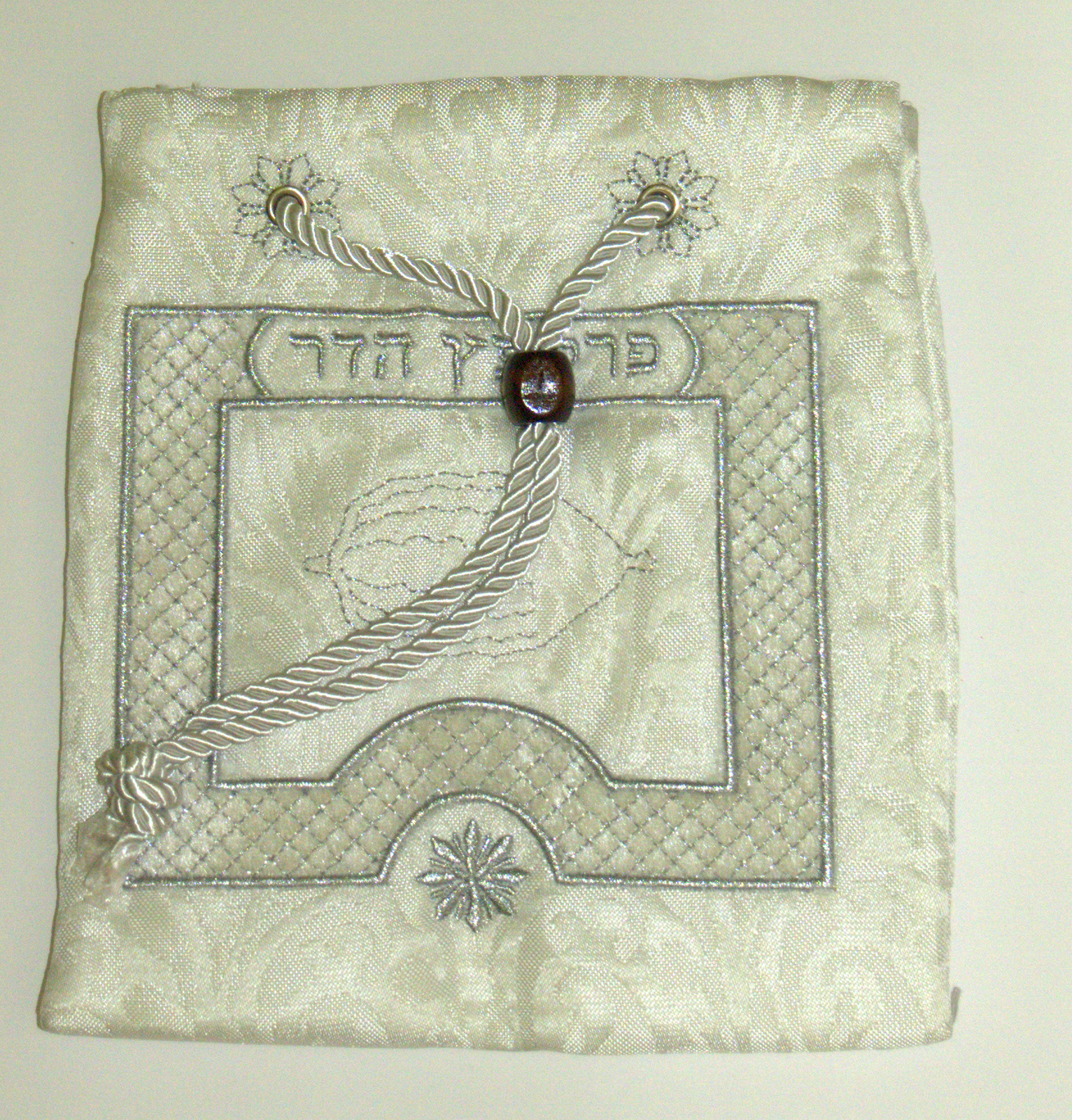 Judaica Embroidered Brocade Etrog Bag Case Sukkot Silver & Ivory