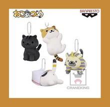 Neko Atsume Key chain Plush Dol Set Vol.5 Kitty Collector JAPAN - $49.80