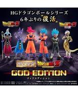 Dragon Ball Super Bandai HG Mini Figure Collection God Edition Exclusive... - $139.90