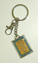 Judaica Keyring Keychain Key Holder Traveler Prayer The Kotel Wailing Wall image 2