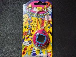 Chibi Tamagotchi BANDAI 2004 Japan Super Rare Old Game - $43.83