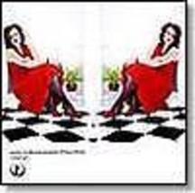Jephte Guillaume Presents Wiltrud Weber - Deja Vue - 12inch Vinyl Record - £7.65 GBP