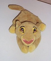 "Disney Lion King Simba Plush Beans 6"" Laying & Waiting for Play Pal - $6.95"