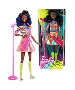 BTR Year 2017 Barbies and The Rockers Series 12 Inch Doll - African Amer... - $34.99