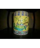 Oriental Vase with Lid , Yellow with Birds , Flowers  - $25.00