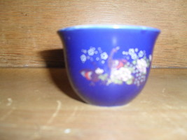 Small Blue Japanes Bowl , Peacock , Floral - $4.00