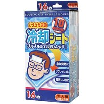 Shirogane Fever Super Cooling Gel Pad for adults 16 sheets image 2