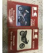 1981 1982 1983 1984 Kawasaki KZ1300 Motorcycle Service Repair Shop Manua... - $138.55