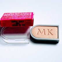 Mary Kay Signature Copper Beach Eye Color Shadow - $18.00