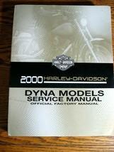 2000 Harley-Davidson Dyna Service Manual Catalog Fxd Fxdx FXDX-CONV Fxdl Fxdwg - $117.81