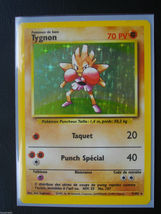 Hitmonchan (Tygnon) 7/102 Holo Rare Base FRENCH Pokemon Card Excellant EX - $6.98
