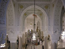 Vinteja Photography - Masjid Al Haram in Makkah - Saudi Arabia (arches) ... - $19.79
