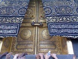 Vinteja Photography - Masjid Al Haram in Makkah - Saudi Arabia (door of ... - $19.79