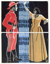 Reprint of an Old Soviet Russian Vintage Poster -2215 - A3 Poster Prints... - $22.99
