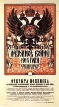 Reprint of an Old Soviet Russian Vintage Poster -476 - A3 Poster Prints Onlin... - $22.99
