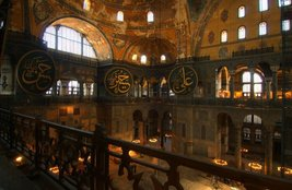 Vinteja Photography - Hagia Sophia in Istanbul - Turkey (interior) - A3 ... - $19.79