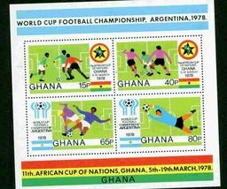 GHANA 1978 WORLD CUP FOOTBALL SOCCER  MNH S12187-2 - $1.98