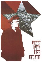 Reprint of an Old Soviet Russian Vintage Poster -826 - A3 Poster Prints Onlin... - $22.99