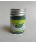 Cher-aim Compound Cllnacanthus Nutans Balm Pain Relief Thai Herbal Balm ... - $8.00