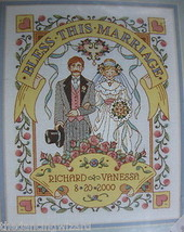 Bucilla Expressions Bless This Marriage #42461 Crewel Kit 8x10 Factory Sealed - $20.75
