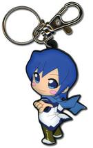 Vocaloid SD Kaito Key Chain GE3970 *NEW* - $7.99