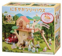 *Sylvanian Families Family trip series bustling Tree House co--53 - $121.59