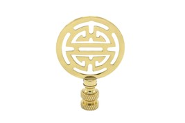 """Brass Round Double Happiness Lamp Finial 2.5"""" - $14.84"""