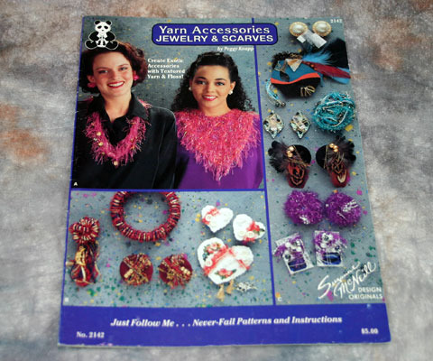Pat yarn access1