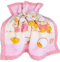 Thick Pink Duck Raschel Baby Blanket