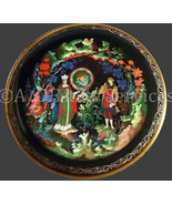 Vinogradoff Porcelain The Stone Flower Collector Plate - $34.99