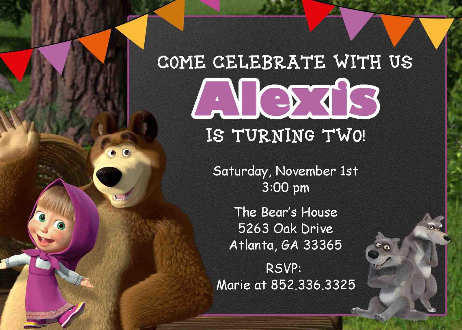 PRINTABLE Masha and the Bear Chalkboard personalized birthday invitation - Greeting Cards ...