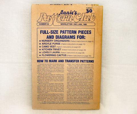 Annie's Pattern Club Newsletter 1985 No. 30