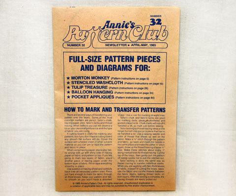 Annie's Pattern Club Newsletter No. 32 1985