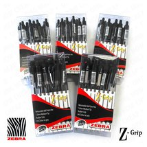 Z-Grip Retractable Ballpoint Pen - Economy Pack of 100 in Branded Boxes ... - $32.99