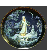 Kholui Art Studios The Snow Maiden Collectors Plate - $34.99
