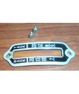 Singer 66-24 Stitch Indicator Plate #32760 w/Two Mounting Screws #140202S - $11.00