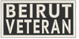 BEIRUT VETERAN Iron-on Patch Biker Emblem White Merrow Border - $4.09