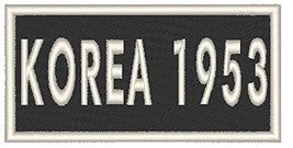 KOREA 1953 Iron-on Patch Emblem White Merrow Border - $4.09