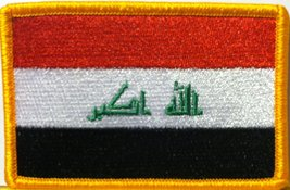 Iraq Embroidery Iron-on Patch Emblem Gold Border - $4.29