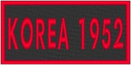 KOREA 1952 Iron-on Patch Biker Emblem Red Merrow Border - $4.29