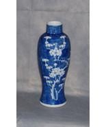 Antique Chinese Porcelain  Blue White Prunus Blossom Tall Baluster Vase ... - $975.00
