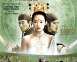 The House Of Flying Daggers (DVD, 2005, 2-Disc Set)