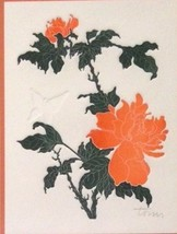 Orange Peonies By Unknown Artist - $100.00