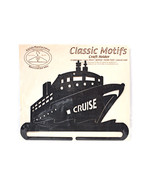 Classic Motifs Cruise Ship 6 Inch Charcoal Split Bottom Craft Holder - $20.95
