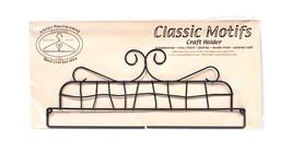 Classic Motifs Garden Gate 12 Inch Split Bottom Craft Holder - $18.95