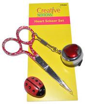 Heart Scissor Set - $31.50